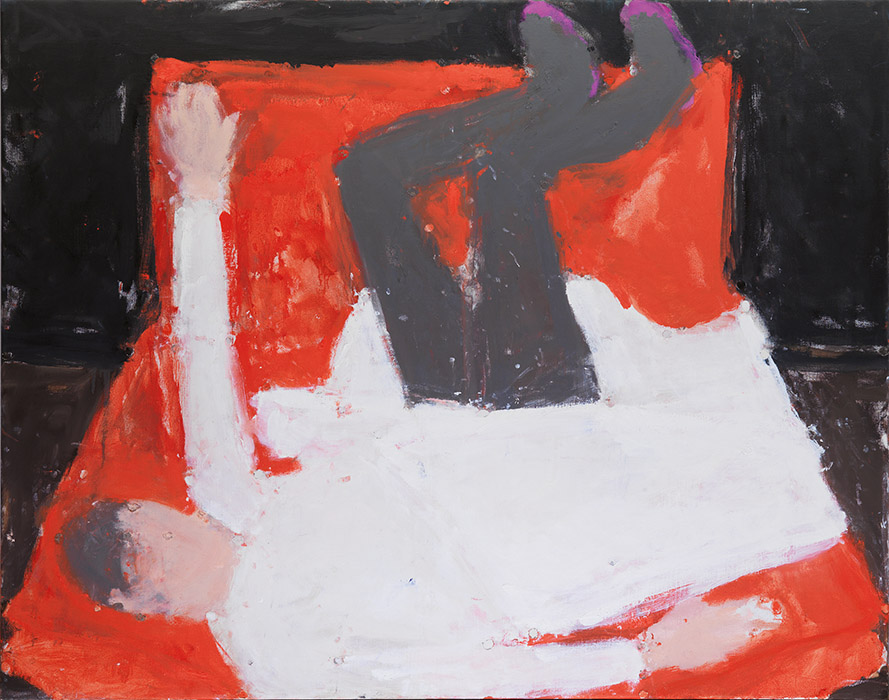 Red Chair Pink Shoes, 2007